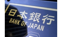 Bank of Japan expected to hint further monetary position at upcoming meeting