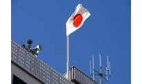 Japan posted weaker GDP first-ever since 2015