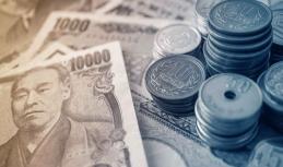 Yen still directed downwards