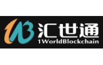 1 World Blockchain