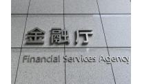 $530 million heist makes Japan consider crypto platforms inspections