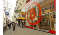 Austria considers crypto market regulation