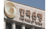 Bank of Korea considers boosting of Cashless society project by blockchain and cryptocurrencies