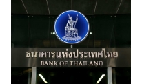 Bank of Thailand reveals Corda-based digital coin project