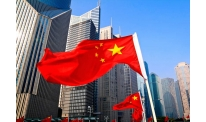 Beijing calls attention to new fundraising models in crypto market