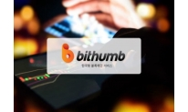 Bithumb about to hold ICO in Singapore