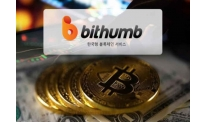 Bithumb announces decentralized platform in cooperation with One Root Network
