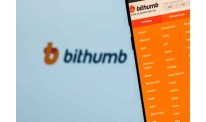 Bithumb: Ortus OTC platform officially live