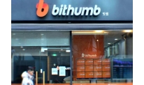 Bithumb suspends virtual accounts registration on lack of contracts with banks
