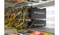 Bitmain faces $500 million loss in Q3 2018, financial report shows