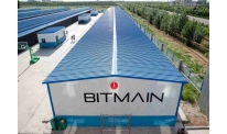Bitmain launches the largest Bitcoin mining farm