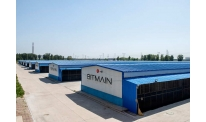 Bitmain to launch mining division in Texas