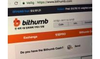 BK Global Consortium becomes major shareholder in Bithumb