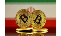 Central Bank of Iran considers ban on crypto payments