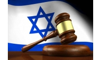 Central District Court in Israel classifies bitcoin as asset