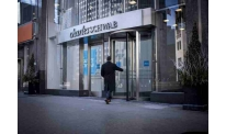 Charles Schwab not to trade cryptocurrency