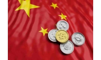 PBOC denies rumors about national cryptocurrency