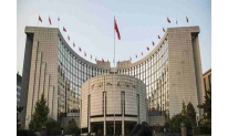Chinese Central Bank to develop legal digital currency