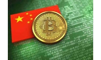 Chinese authorities to create special zone to study crypto