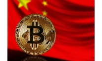 Chinese cryptocurrency rating demonstrates better bitcoin position