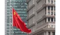 Chinese investment funds focus on loans to cryptocurrency segment