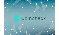 Coincheck about to roll out IEO platform dealing with utility tokens