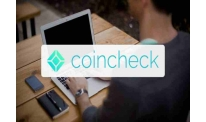Coincheck exchange gives rewards for participation in surveys