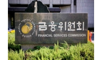 Crypto exchanges have right for banking services in South Korea - Financial Services Commission