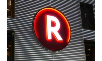 Rakuten announces online registration at Rakuten Wallet exchange