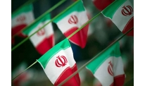 Cryptocurrency trading stays illegal in Iran