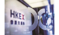 HKEX seems to slow down determination of IPO applications from miners