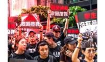 Hong Kong protests pushes local Bitcoin price up