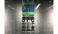 Hong Kong regulator publishes guidelines for security token offering