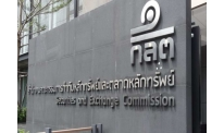 ICO projects get restriction in Thailand