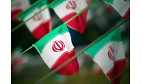 Iran announces national cryptocurrency draft