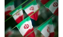 Iran rumoured to roll out rial-backed cryptocurrency this week