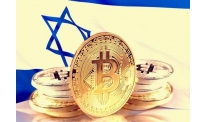 Israel takes measures against crypto-based money laundering