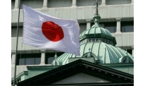 Japan Association of New Economy addresses FSA with request to lower crypto taxes