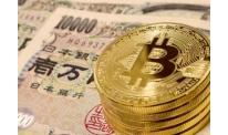 Japan-based Crypto Garage to run blockchain-based finance project in regulatory sandbox