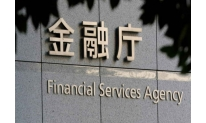 Japan financial authority about to create category for virtual assets