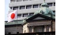 Japan Financial Services Authority considers AML tightening