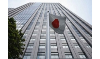 Japan FSA to consider marginal trading limits