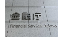 Japanese crypto exchange faces non-certification decision of FSA