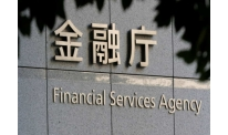 Japanese regulator can change rules for crypto platforms