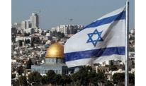Launch of digital shekel still possible in Israel