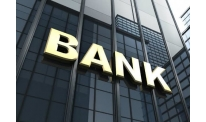 MAJOR BANKS POSTPONED LAUNCH OF UTILITY SETTLEMENT COIN UNTIL 2021