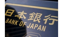 National crypto not planned by Bank of Japan