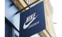 Nike enters crypto market with CRYPTOKICKS