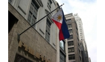 Philippine authority releases regulation for ICO sector