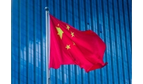 Public in China can now report about illegal crypto activities